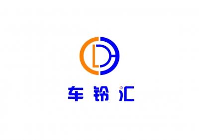 深圳車铃汇