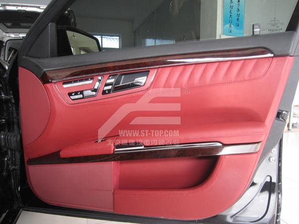 北京友福车装饰_同时富含着友福公司对汽车装饰事业的执着追求