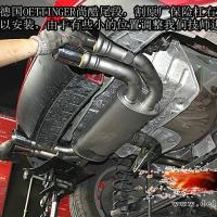 大连德利汽车改装新款甲壳虫改装德国oettinger排气管