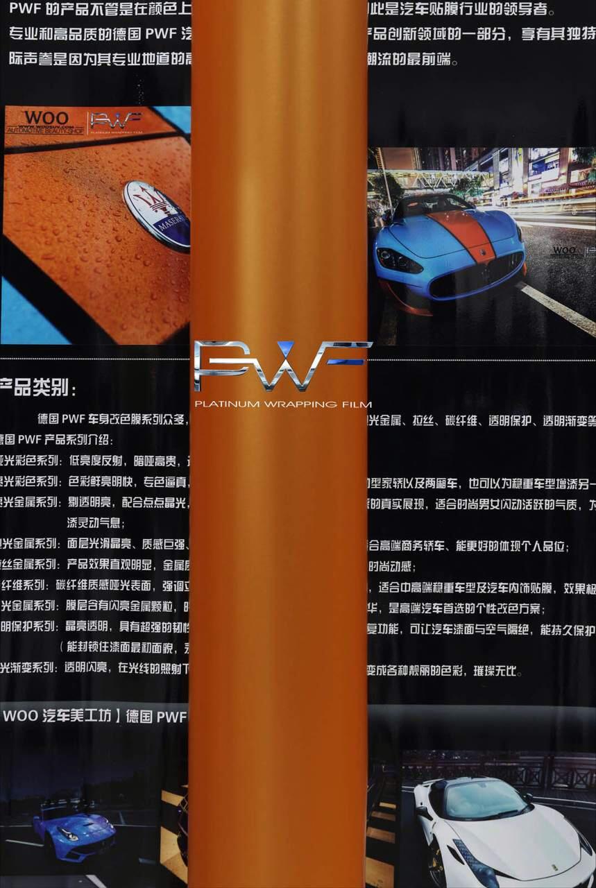 2010款福克斯两厢底盘改装外观升级 高清图片