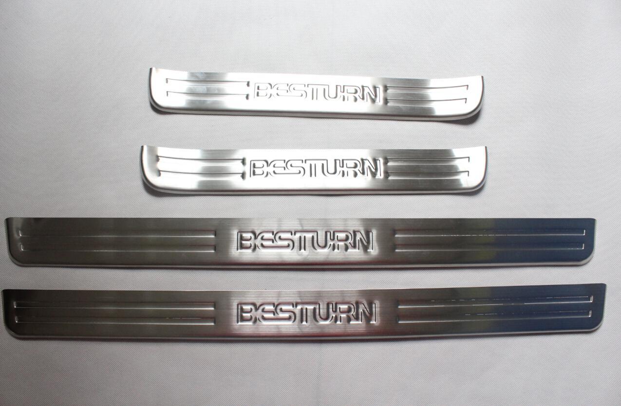 b70不锈钢下门槛条   2014款奔腾b70不锈钢上门槛条   改装高清图片