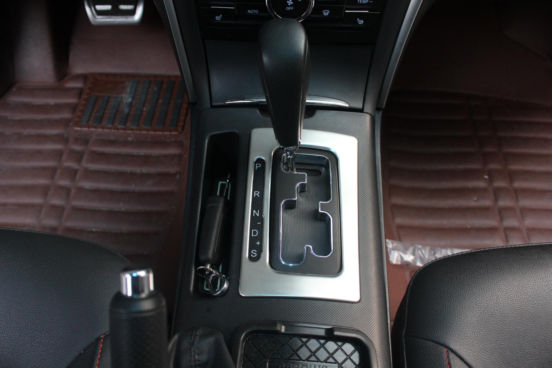 14款奔腾b70不锈钢排挡盖高清图片