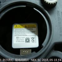 上汽 大通G10 改装海拉5双光透镜 安全才是商务车的典范
