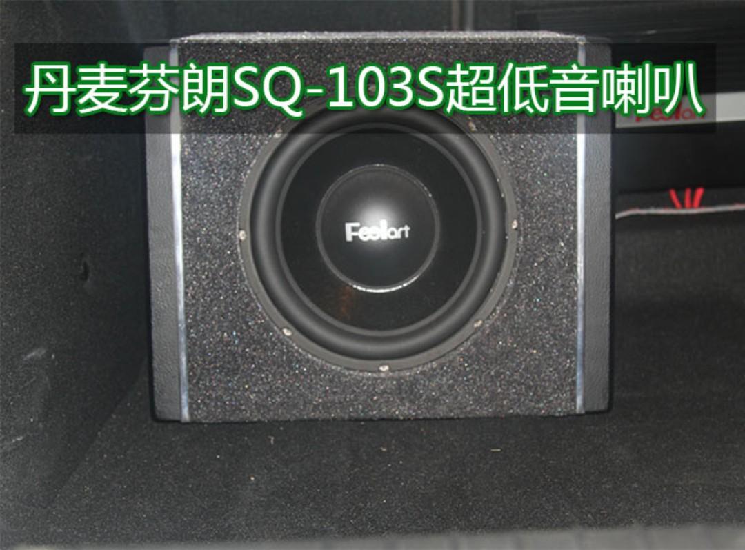 武汉汽车音响改装雪佛兰科鲁兹音响改装高清图片