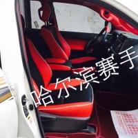 丰田霸道 升级全车内饰 进口黄牛皮。碳纤维内饰。哈尔滨赛手