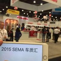 2015 SEMA 改装展车质汇参与Brembo新品全球首发,BREMBO-GT 2016款新品:八活塞-GT-M8。四活塞-GT-M4。 8个活塞,4个制动片,5700牛米的扭矩。得益于创新的4D熔铸技术,意大利BREMBO史上最强悍的制动卡钳得以诞生。 主要对应:大型SUV的,Q7,揽胜,坦途,猛禽,英菲尼迪等