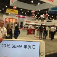 2015 SEMA 改装展车质汇参与Brembo新品全球首发,BREMBO-GT 2016款新品:八活塞-GT-M8。四活塞-GT-M4。 8个活塞,4个制动片,5700牛米的扭矩。得益于创新的4D熔铸技术,意大利BREMBO史上最强悍的制动卡钳得以诞生。 主要对应:大型SUV的,Q7,揽胜,坦途,猛禽,英菲尼迪等。。联系方式13725521373