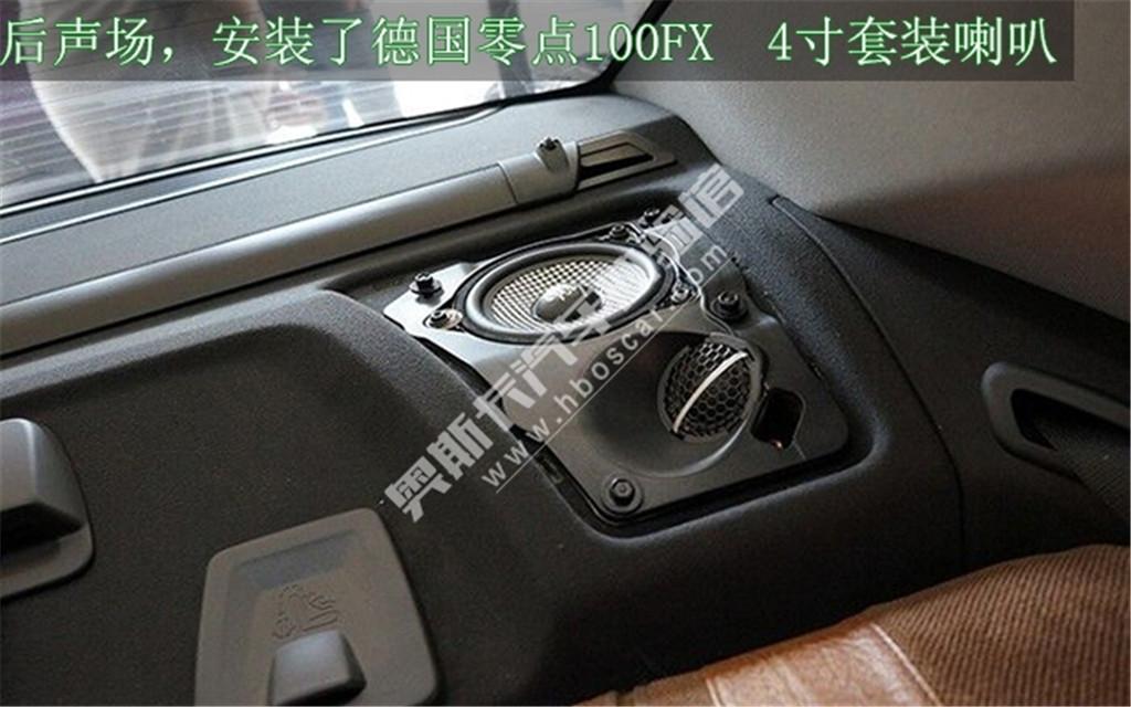 武汉宝马730汽车音响改装高清图片