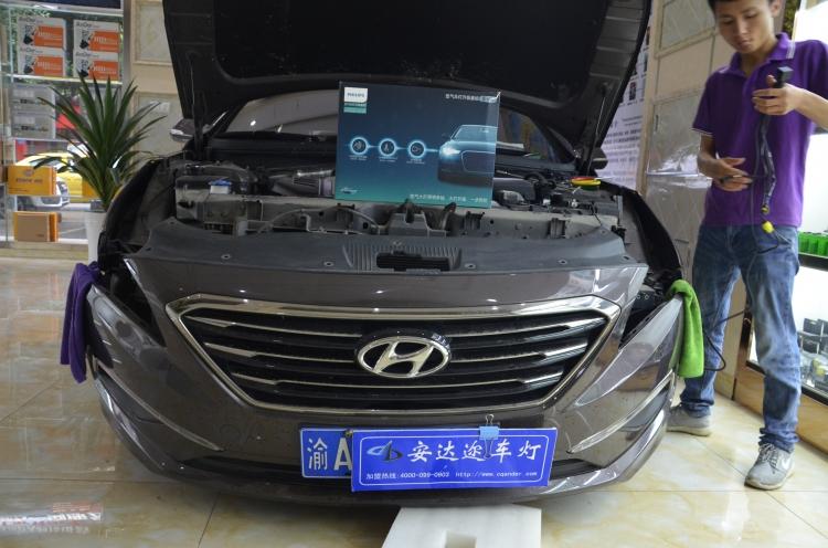 重庆改装现代索纳塔九代车灯改氙气大灯高清图片