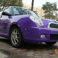 紫色热风 力帆亮光紫车身改色贴膜