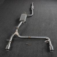 马自达3/星骋改装中尾段双边单出排气