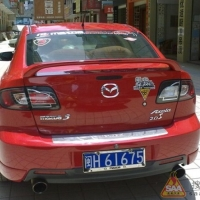 马自达Mazda3大包围