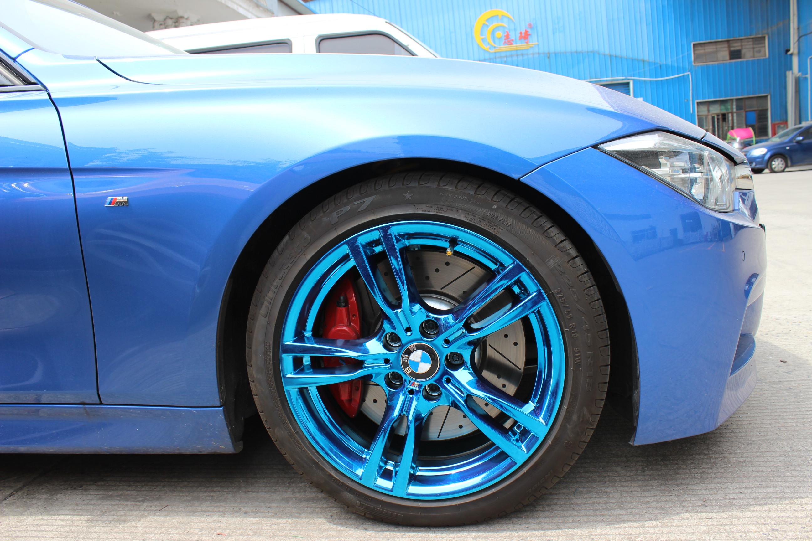 宝马3系烤漆轮毂改宝石蓝电镀