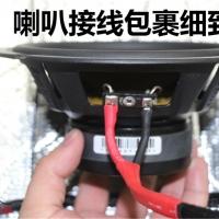 省心惊喜丨中华H320汽车音响改装丨广州车元素