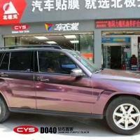 成都奔驰GLK300钻石酱紫汽车改色