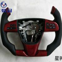 郑州车易冠 马自达星骋F1造型碳纤维方向盘改装效果图