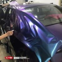 成都奔腾B70钻石高雅蓝车身改色贴膜
