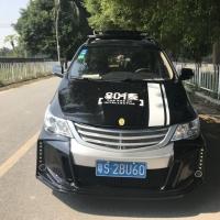 宝骏730改装WBY大包围万吧亿汽车改装厂现货供应