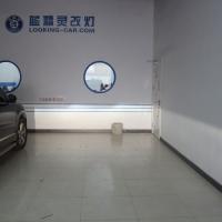上海雷诺科雷嘉改车灯海拉6透镜氙气灯