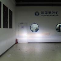 上海观致3改车灯氙明透镜欧司朗氙气灯