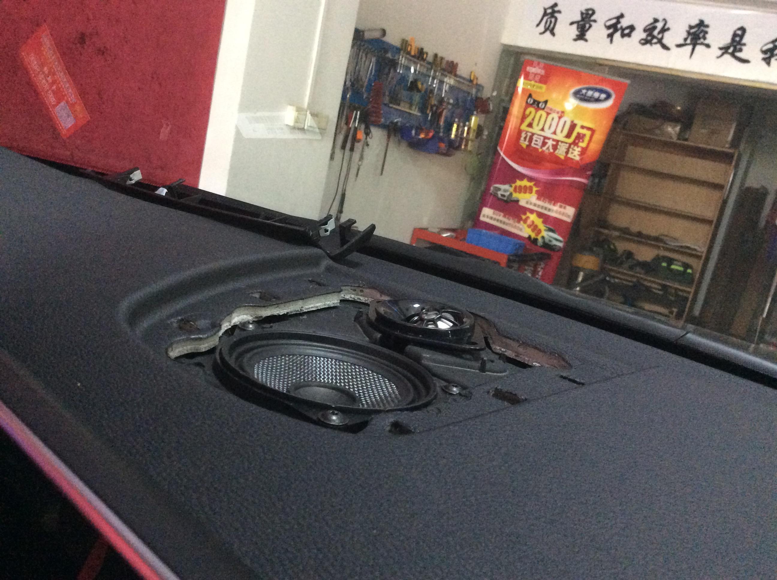 宝马x5改装哈曼卡顿l7环绕立体音响套装