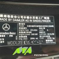 迈巴赫S400刷ECU,升级英国ATA-Tuning程序