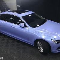沃尔沃S90车身改色梦幻青幻蓝效果图