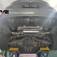 新款名爵6改装SVE品牌中尾段阀门排气