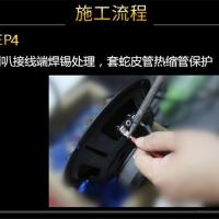 武汉乐改音响,名爵MG5音响改装升级