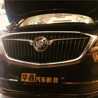 别克GL8四门STP隔音+华鑫汽车音响改装