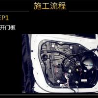 武汉乐改现代途胜汽车音响改装芬朗