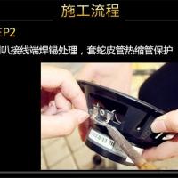 武汉标致307汽车音响改装芬朗音响