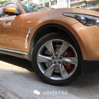 英菲尼迪QX70原厂21寸升级改装AP刹车AP8521+AP8560前六后四卡钳套装效果分享