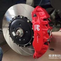 玛莎拉蒂莱万特刹车升级Ap9560刹车卡钳改装案例图