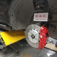 广汽传祺GS8改装AP8520大六刹车套装刹车卡钳制动器改装升级