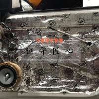 汽车音响DELICATE得利卡特Del-6.3三分频发布