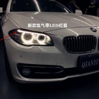 宝马5系F18 旧款改装新款前大灯-BMW 5 Series
