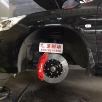 雅阁 18寸轮毂刹车升级Brembo 六活塞卡钳套装、上车轮毂饱满、效果好