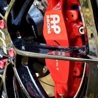 蒙迪欧刹车升级前轮AP9540 四活塞[色]  性能与颜值 双高[强][强][强]
