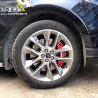 福特锐界刹车升级前轮Brembo大六刹车套装,完美上车,轮毂饱满好看!