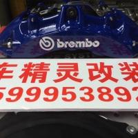 [刹车改装]意大利Brembo V6大六活塞卡钳