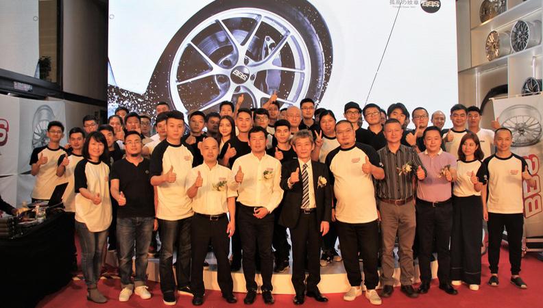 日本BBS 授权海外首家形象店落户深圳