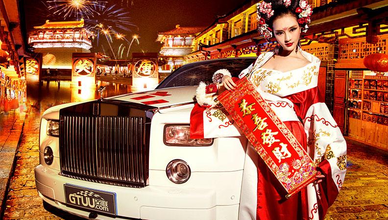 新年一悦梦幻影 无人知是媚娘来