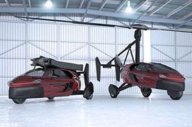 PAL-V飞行汽车将在日内瓦亮相