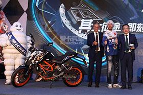 米其林摩托车轮胎进军中国市场