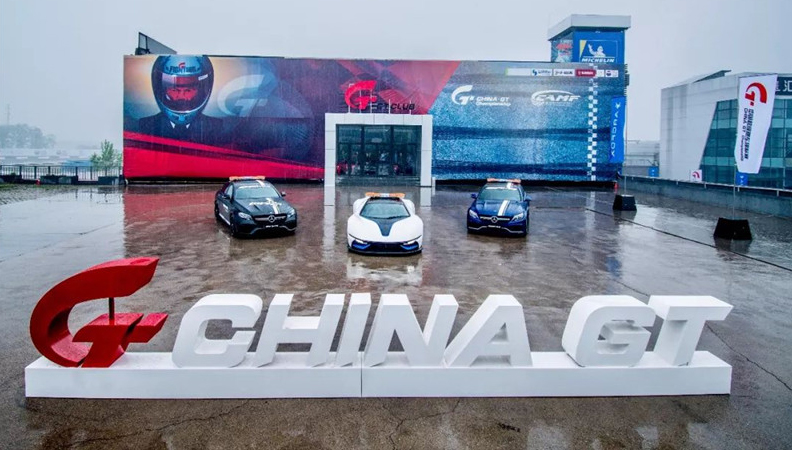 2018 China GT官方测试及发布会在京开启