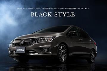 暗夜精灵 本田GRACE Black Style官图