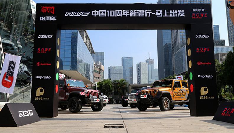 深圳零创18周年之-新疆巡展路演自驾之旅