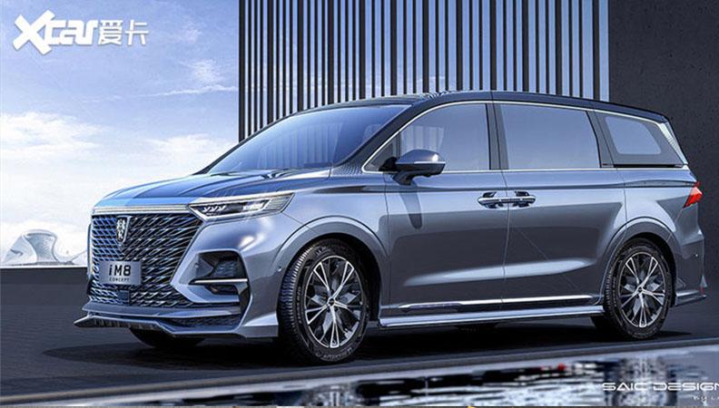 荣威iM8概念车设计图 全新MPV/年内上市