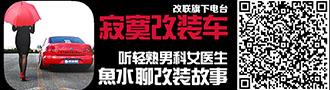寂寞tbplay918通宝最新官网